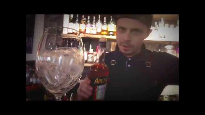 Мастер-класс в Beerhall Александра -- APEROL SPRITZ!