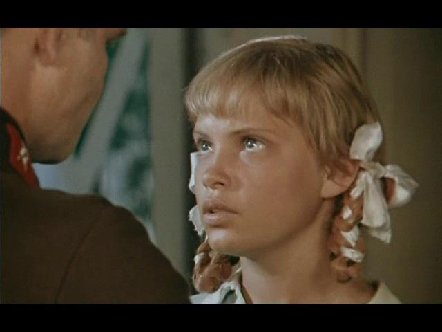 Назначаешься внучкой (1975) фильм
