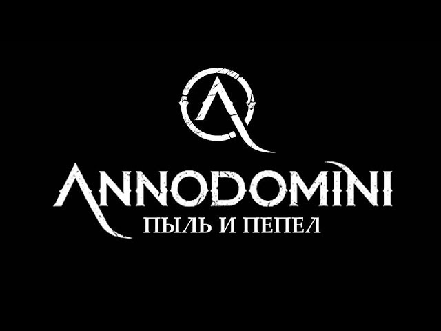 ANNODOMINI - Пыль и пепел (2017) (EP) (Modern Metal)