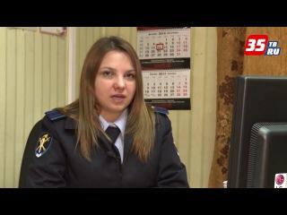 Трое ленинградцев обманывали пенсионеров в Череповце