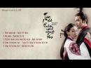 [ Playlist] Nhạc Phim Tần Thời Lệ Nhân Minh Nguyệt Tâm - 秦時麗人明月心 I The King's Woman OST