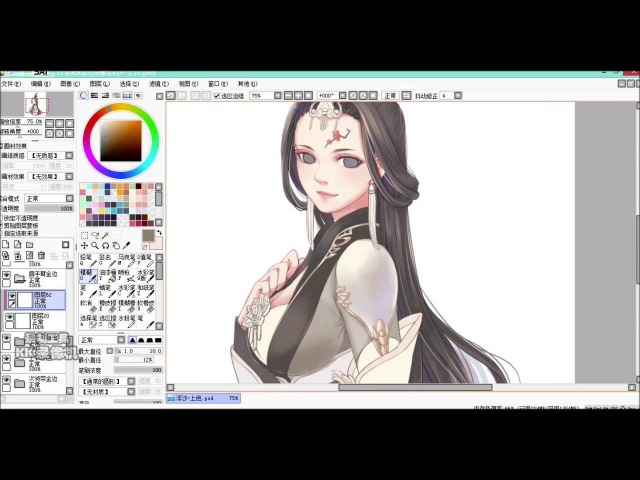 【SPEEDPAINT】Coloring progress of a commission for Cocoa 【Atatos】
