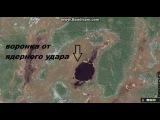 ядерный воронки сибири города призраки кварталы в лесу