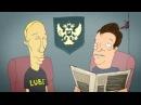 Медведис и Путхед: Материнские деньги (1 сезон, 4 эпизод)