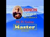 Yoshio Kimura Denon Best Collection II Hi Fi Guitar 320 Kbps