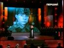 Тина Кароль - Баллада о матери Десятый наш десантный батальон