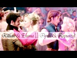 killian &amp emma - flynn &amp rapunzel  My New Dream