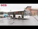 До Ачинска доехали новые автобусы Когда поедут пассажиры