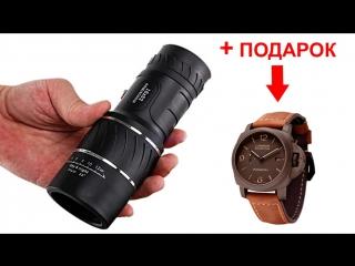 Картинки по запросу монокуляр bushnell и часы panerai