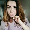 Анастасия ))))