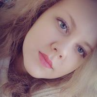 Олеся Громова
