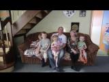 Приёмная семья Крапивиных: