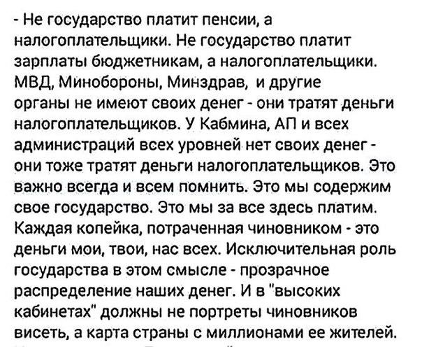 Фото №456266520 со страницы Дмитрия Ершова