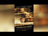 Клуб неудачников (2011) | Kaybedenler Kul
