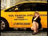 Такси-ЕВГЕНИЯ ОТРАДНАЯ - УХОДИ И ДВЕРЬ ЗАКРОЙ  httpsvk.comtaksi88173325111
