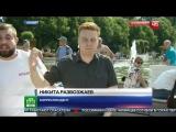Нападение на журналиста НТВ в прямом эфире