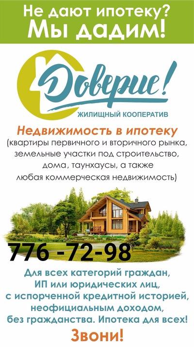 ипотека под строительство дома хабаровск