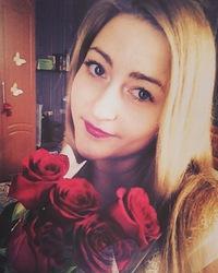 Юлия Ермольчева