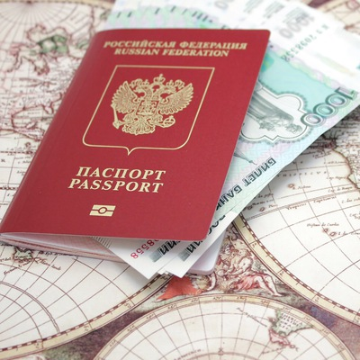 Загранпаспорт чехова 8 казань загранпаспорт график работы
