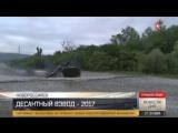 Десантники из всех соединений ВДВ под Новороссийском пройдут более 20 испытаний
