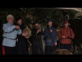 Казачий кругъ 30-летие в Гнезде глухаря Часть9