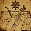 Друже Музико || Формація патріотичного позитиву