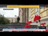 Новости на «Россия 24» • Новгородская область готова к выборам