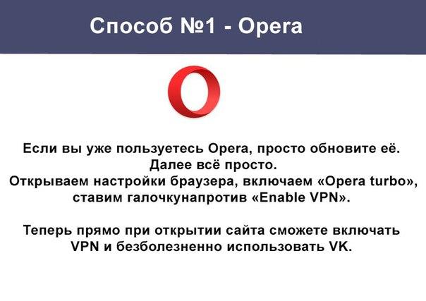 ☝Президент Петр Порошенко приказал заблокировать ВКонтакте, Одноклассники и сервисы Яндекса, так что в скором