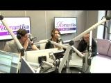 5sta family на Радио Romantika