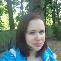 Наталия Марсова