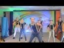 4 СМЕНА Танцевальная академия