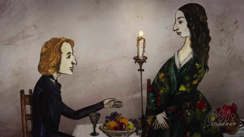 Сказки старого пианино - Фридерик Шопен (2014)