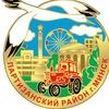 Partizan News