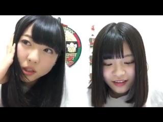 20161210 Showroom Seiji Reina