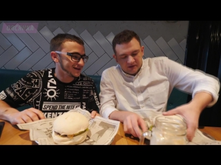 Джарахов и Ларин пробуют бургер Соболева | Овсянка, сэр!