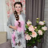 Настёна Лисюткина
