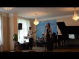 Елизавета Григоренко - Basia-Half a minute. Rodgers Richard- My funny valentine