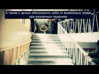 Нижняя Акробатика В Системе Кадочникова