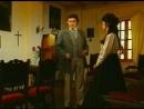 Девушка по имени Судьба, 1994 21