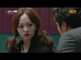 Спецотдел М .серия 7 из 10 Южная Корея