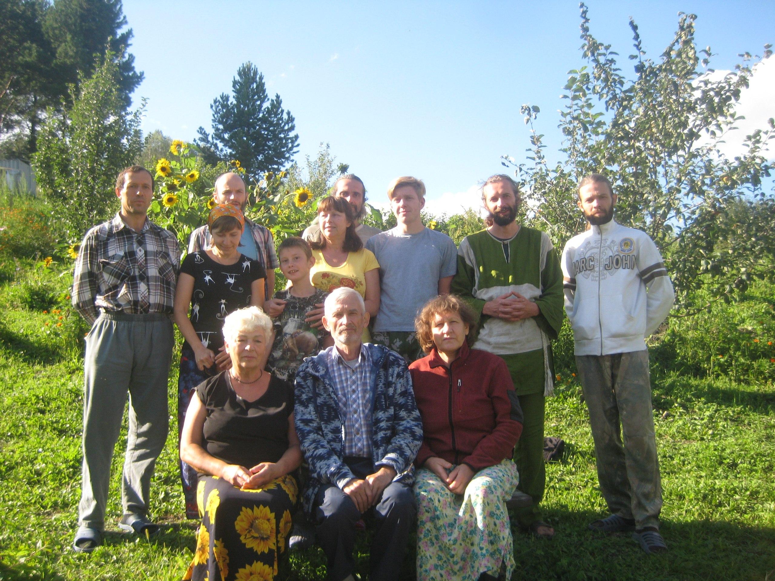 участники семинара Теософического Общества в Макарьевке, сибирский теософский центр