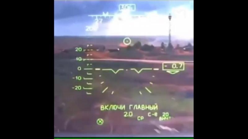 Вид из кабины летчиков Ка-52. Стрельба по полигону.