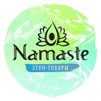 Логотип Namaste Ecomarket
