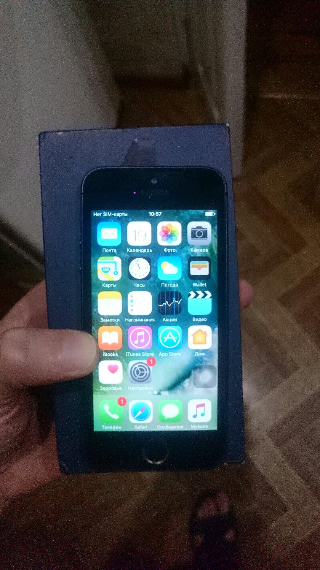 Новый, надежный, iPhone 5, порадует вас.