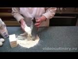 Слоёное Тесто Быстрого Приготовления - Самый Лучший Рецепт от Бабушки Эммы