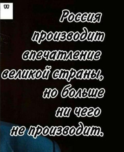 https://pp.userapi.com/c638930/v638930823/4e269/1rU0d1gCmD4.jpg
