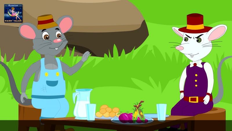 Мышь деревенская и городская