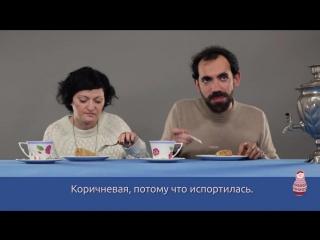 Итальянцы пробуют русские сладости. Milan TV