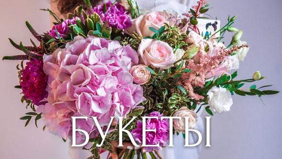 Ла розе цветы новосибирск