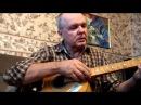 Моя старая ленинградка. Дадим вторую жизнь советским гитарам!